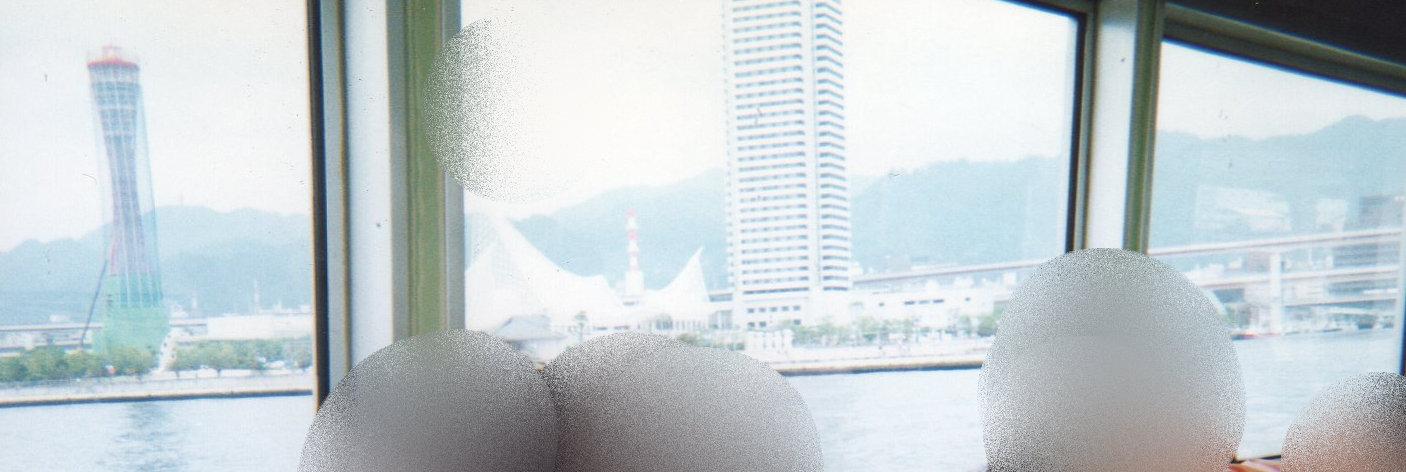 神戸観光(1992年5月16日)010-1