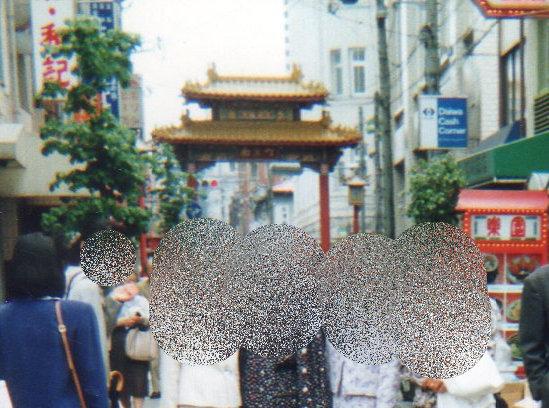 神戸観光(1992年5月16日)009-1
