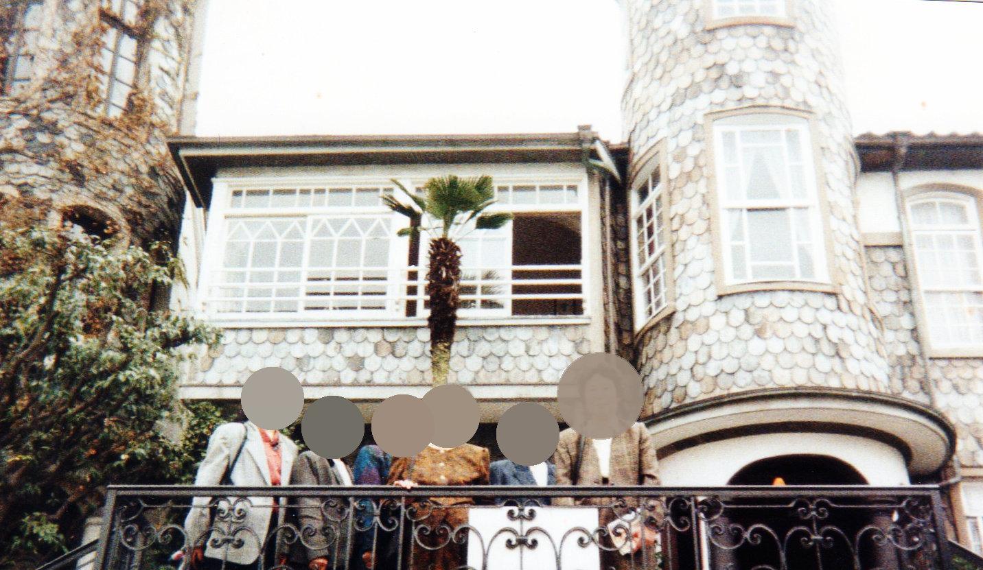 神戸観光(1992年5月30日)うろこの家②-1