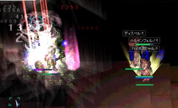 screen004-1.jpg