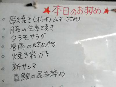 2015-9-1メニュー