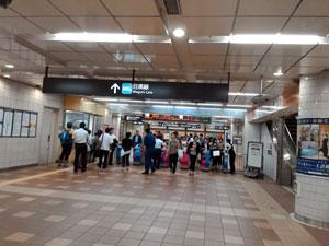 自動改札が壊れた武蔵小山駅