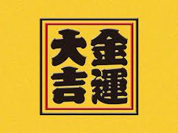 imagesTTQ3HRT2.jpg