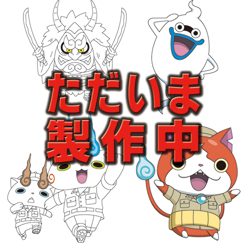 youkai-watch16_Coming Soon