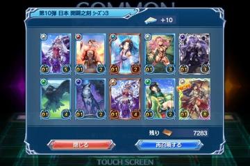 Screenshot_2015-09-15-23-17-31.jpg