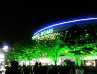 東京ドーム(ナイト)