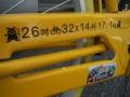 DSCF2323.jpg