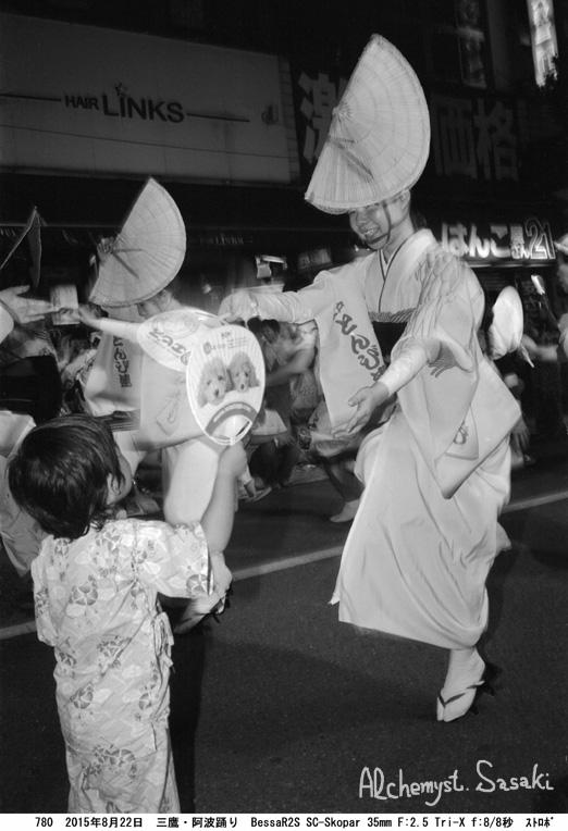 江戸とんび連780-29