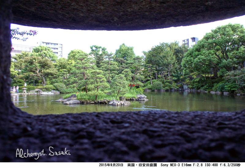 旧安田庭園DSC04108