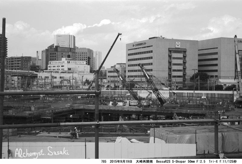 大崎再開発785-2