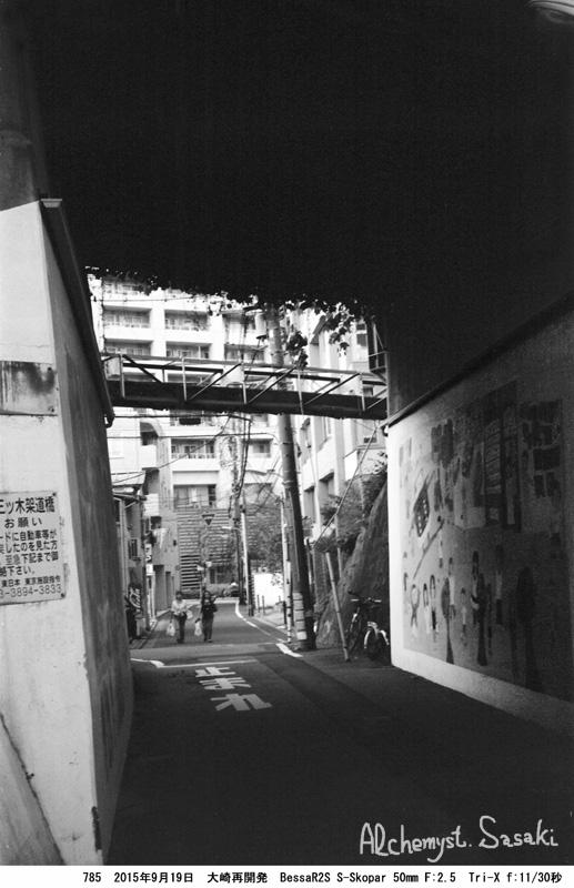 大崎再開発785-8