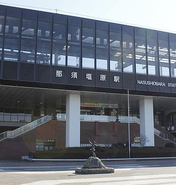 800px-2013_0203_那須塩原駅西口