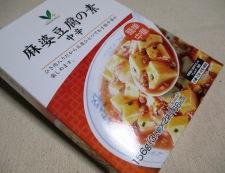 麻婆茄子豆腐 調味料