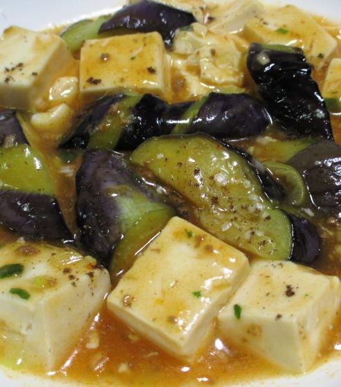 麻婆茄子豆腐 B