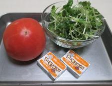カイワレトマト 材料