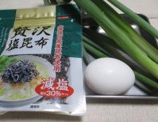 イカと炒り卵の塩昆布炒め 材料②