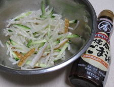 紅生姜 調理③