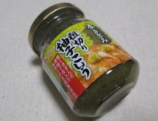 柚子こしょうタルタル 調味料