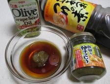 しらすの柚子こしょう焼きそば 【下準備】①