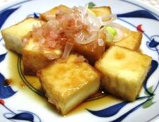 絹揚げの雷豆腐風 調理⑥