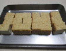 絹揚げの雷豆腐風 調理①