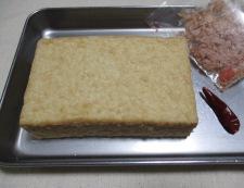 絹揚げの雷豆腐風 材料