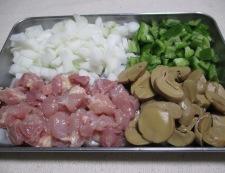 チキンライス<オールスパイス風味> 調理①