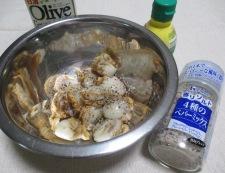 マリネホタテのペパーグリル 調理①