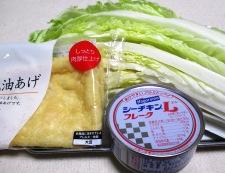 ツナ白菜 材料
