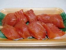 秋鮭と茸のガーリック照り焼き 【下準備】①
