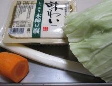 豆腐のホイコーロー風 材料