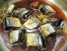 秋刀魚の佃煮 調理②