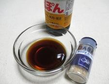 砂肝と茸のガーリックポン酢炒め 調味料①