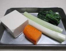 豆腐とほうれん草のスープ 材料