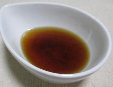 柿サラダ ドレッシング