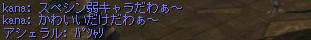 Shot00426.png