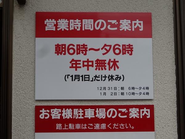 150821-DSC00372.jpg