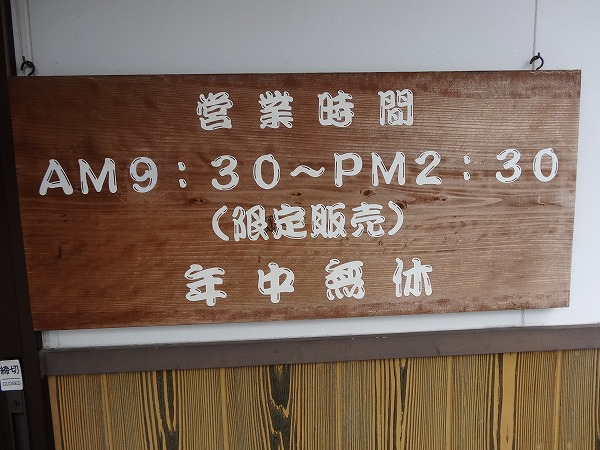 150821-DSC00405.jpg