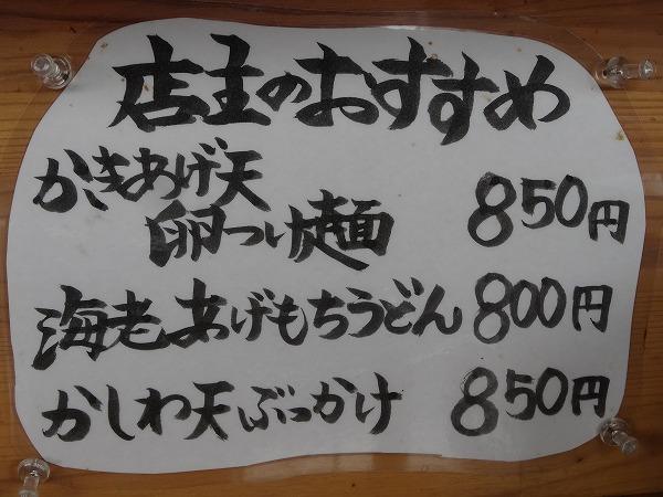 150829-DSC00627.jpg