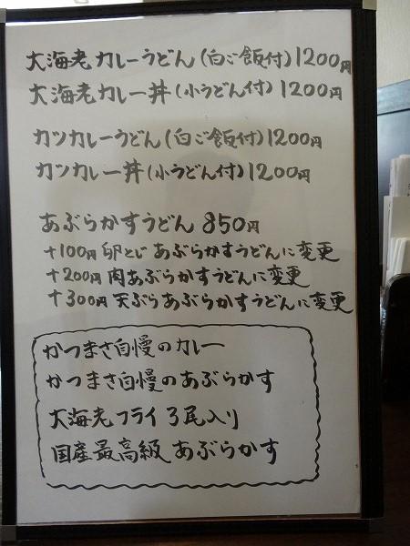 150905-DSC00687.jpg
