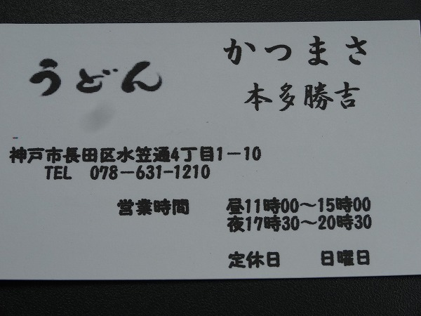 150905-DSC00706.jpg