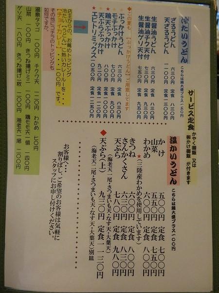 150909-DSC00740.jpg