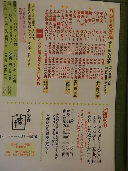 150909-DSC00741.jpg