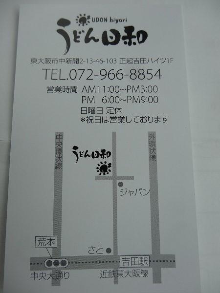 150921-DSC01193.jpg