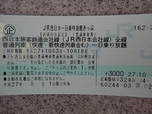 151009-DSC01457.jpg