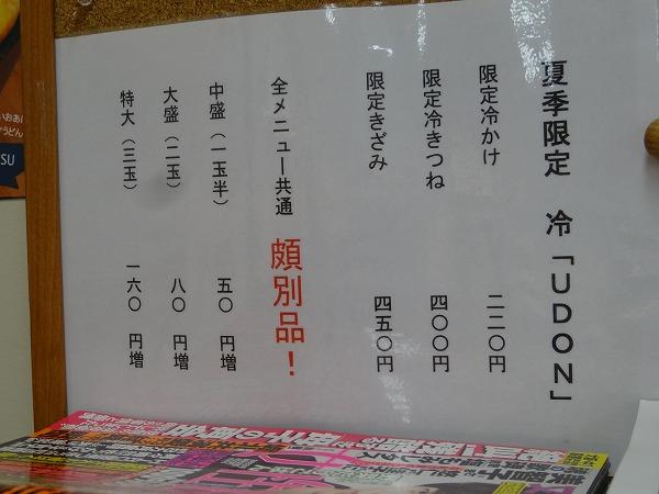 151009-DSC01474.jpg
