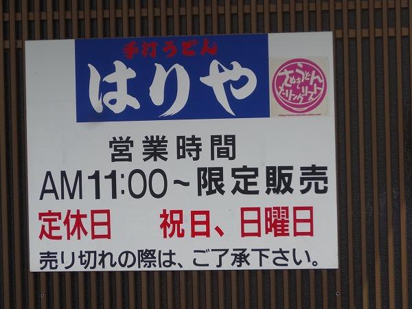 151009-DSC01489.jpg