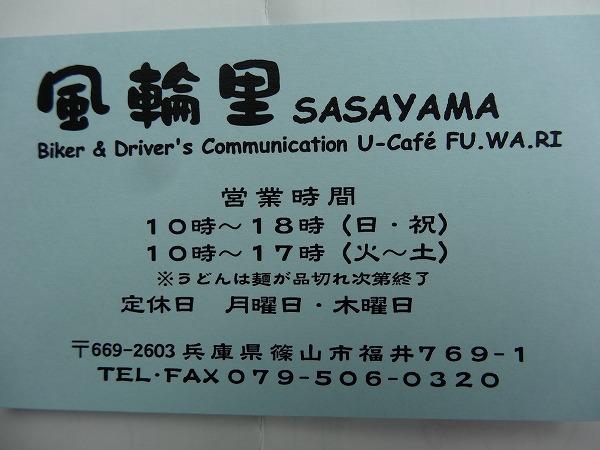 151011-DSC01606.jpg