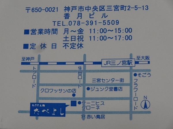 151016-DSC01722.jpg