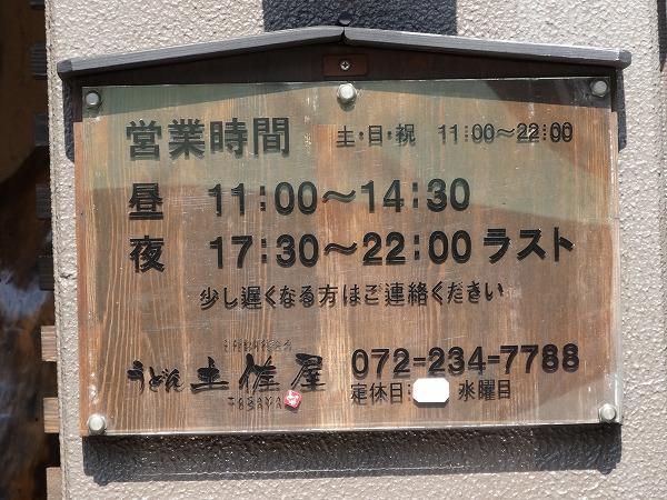 151018-DSC01757.jpg